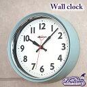 掛け時計 DULTON ダルトン Wall clock 壁掛け時計 時間 スイープムーブメント 掛け時計 クロック ウォールクロック インテリア デザインクロック お洒落 楽天 249092