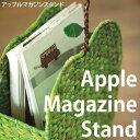 【ポイント10倍】マガジンラック アップルマガジンスタンド ブックラック コミックラック 絵本ラック 収納ラック リンゴ りんご 林檎 可愛い 10P27May16