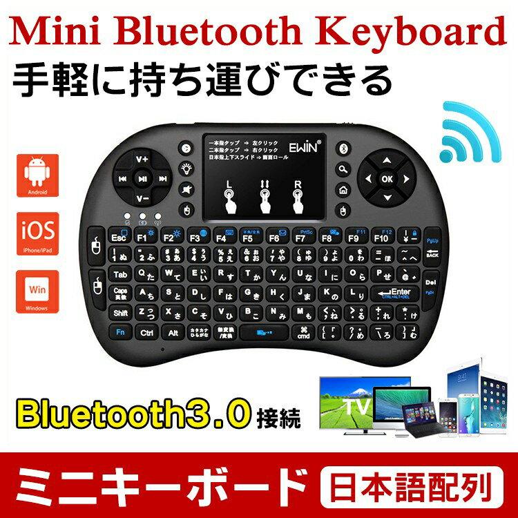 キーボード ワイヤレスキーボード ミニ Blue...の商品画像