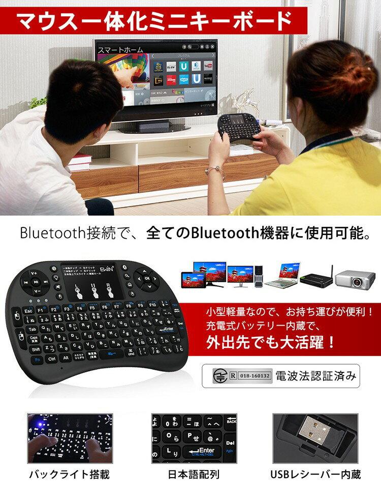 キーボード ワイヤレスキーボード ミニ Blu...の紹介画像2