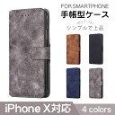iphone Xケース 手帳型 オシャレ iPhone Xカ...