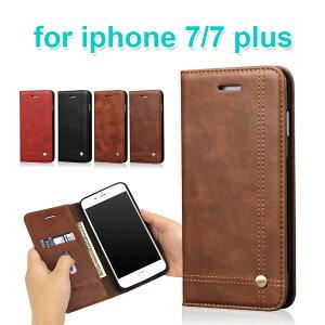 iPhone8ケース 手帳型 iPhone7ケース おしゃれ iphone