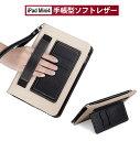 ipad mini4 ケース かわいい おしゃれ iPad ...