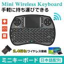 ワイヤレスキーボード ミニ キーボード オシャレ ワイヤレス 日本語JIS配列 mini Wireless Keyboard 多機能ボタン 無線 マウスセット ..