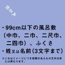 Naire_nishi02