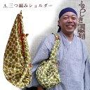 Furoshikibag01