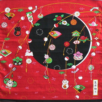 Furoshiki AX Michiko new year ornament small cotton Furoshiki (red) (50 cm) made in Japan 10P04Aug13