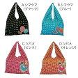 echino(エチノ)東袋 全4種類 エコバッグやサブバッグに 日本製【東袋なら京都ふろしき倶楽部】袋 ふろしき 風呂敷バッグ フロシキ furoshiki