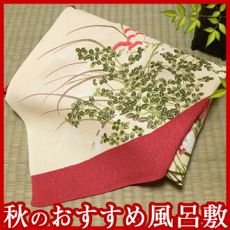 It is autumn flowers crape yuzen furoshiki (adzuki bean) (68cm) fs3gm made in Japan between furoshiki clouds