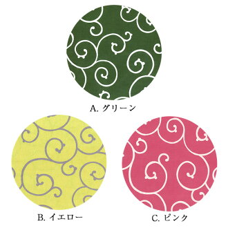 fs3gm made in furoshiki large size Kyoto Tang grass cotton furoshiki (90cm) Japan of the arabesque design