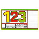 学习, 服务, 保险 - SPM プライスボード SK製プライスボードセットSK-23 ボード10枚組 スライド金具10本・数字カード30枚付 1式 SK-23【代金引換不可】