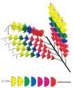 花飾り フラワー ニューフローラ 単色オールシーズン NF-9【看板/装飾/旗/ポピュラー/自動車/カー用品/ショップ/整備/工具】