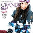 スノーボードウェア スキーウェア レディース 上下 2018-2019 新作 SECRET GARDEN/GRANDE(グランデ)type-Aスキー 対応 人気 スノボウェア 上下セット スノーボード ウエア ストレッチ 19ウェア