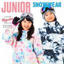 スキーウェア ジュニア スノーボードウェ...