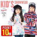 【只今POINT10倍!】スキーウェア キッズ スノーボード...
