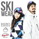 スキーウェア レディース 上下セット ユニセックス スキーウ...