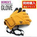 【まとめ買い専用商品】(※単品購入不可)スノーボード 手袋 ...