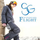 Flight_th1