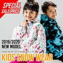 【最終セール価格!】スキーウェア キッズ スノーボードウェア...