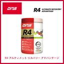 R4_top