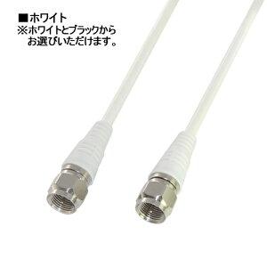 ��R���ϥǥ��б��˺٥���ƥʥ����֥�0.5�?��ॿ���ס�2�ܥ��åȡ�S2.5C-FBF�����ͥ���(����ͥ�������)-F�����ͥ���(����ͥ�������)S-S��FBT405BK/FBT605W