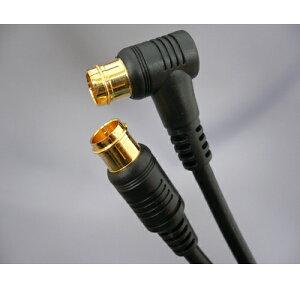 【ポイント10倍】S4CFB地上デジタル対応テレビアンテナケーブルL型プラグ-ストレートプラグ1mFP210