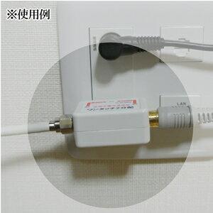 【R】【アンテナ分配器】壁面端子に差し込むだけ!簡単ワンタッチアンテナ2分配プラグアンテナ2分配器VM4004