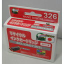 【ポイント10倍】[SB]日本ナノディジタル Canon用BCI-326GYリサイクルインクカートリッジ RC-326GY : RC326GY
