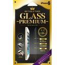 【ポイント10倍】[SB]Revolution Glass iPhone6 液晶保護フィルム PREMIUM RG6PM : RG6PM
