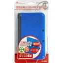 【ポイント10倍】[SB]アンサー 3DS LL用 「シリコンプロテクト 3L」 (クリアブルー) ANS-3D030BL