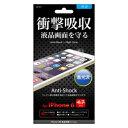 【ポイント10倍】[SB]オーセラス販売 iPhone6保護フィルム 衝撃吸収 SW-607