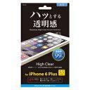 【ポイント10倍】[SB]オーセラス販売 iPhone6 plus保護フィルム 高光沢 SW-6P01