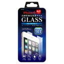 【ポイント10倍】[SB]オーセラス販売 iPhone6保護フィルム ガラスブルーライト SWG-602