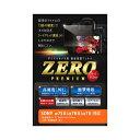 家電, AV, 相機 - 【ポイント10倍】[SB]エツミ デジタルカメラ用液晶保護フィルムZERO PREMIUM SONY α7S/α7R/α7対応 E-7513
