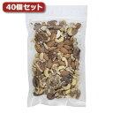 【ポイント10倍】[SB]【40個セット】素煎り4種のミックスナッツ 220g AZB23505X40