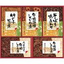 【ポイント10倍】[SB]柿安グルメフーズ 老舗のしぐれ煮詰...