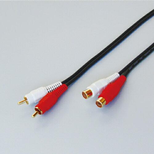 【ポイント10倍】[フジパーツ] 【R】【延長!】RCA延長オーディオケーブル 赤白2ピン-2ピン延長コード1.5mFVC328