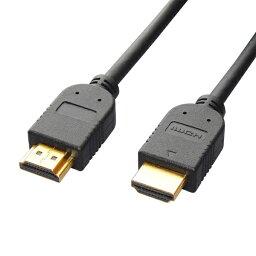 【ラッキーシール対応】【W】3D/イーサネット/ARC/4K2K対応!ハイスピード HDMIケーブル 1m HIGH SPEED with Ethernet認証済み!Ver.1.4 【金メッキ】A10