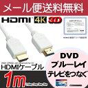 【W】3D/イーサネット/ARC/4K2K対応!�