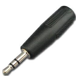 【月間優良ショップ選出】【R】2.5mmステレオ超ミニプラグを3.5mmステレオミニプラグに変換! 変換プラグAC777