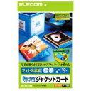 楽天F-Factory【月間優良ショップ選出】【ポイント10倍】[ELECOM] 大切な思い出、そのままじゃもったいない!Blu-rayディスクケースジャケットカード /EDT-KBDT1/EDTKBDT1