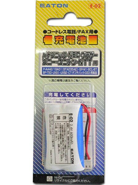 [EATON]【R】NECコードレスホン子機用充電池【SP-N1 / NB-R24(S/M/SK) 同等品】E02