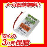 【R】ニッケル水素採用!NECコードレスホン子機用充電池【 SP-D3 同等品 】FMBTL16