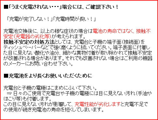 【ラッキーシール対応】[MAXER]【R】サン...の紹介画像2