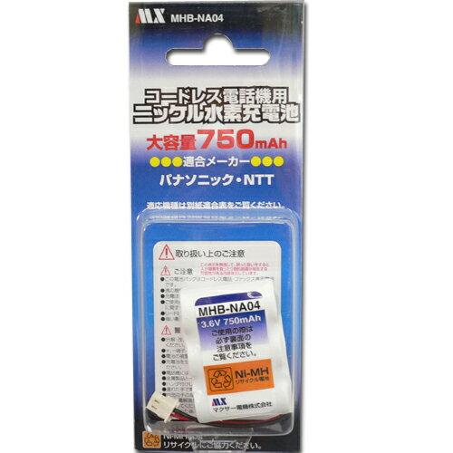 【月間優良ショップ選出】[MAXER]【R】NTTコードレスホン子機用充電池【CT-デンチパック-064 同等品】NA04