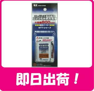 【月間優良ショップ選出】[MAXER]【R】NTT用充電池【CT-デンチパック-062 同等品】SH08