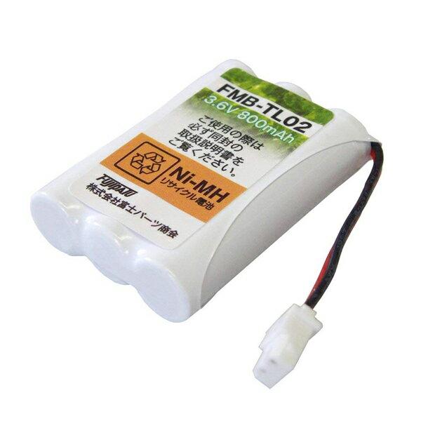 (Uniden) ユニデン [ラッキーシール対応] 【BT-794 / BT-862 同等品】 FMBTL12 [R] ( 2個セット ) ニッケル水素採用! コードレスホン子機用充電池