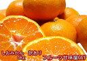 全国お取り寄せグルメ熊本食品全体No.24