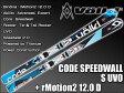 スキー板 VOLKL(フォルクル) 【15/16・CODE SPEEDWALL S UVO + rMotion2 12.0 D Japan】ビンディングとの2点セット!!