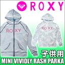 ROXY[ロキシー] ジップラッシュガード【MINI VIVIDLY RASH PARKA】キッズ 子供用